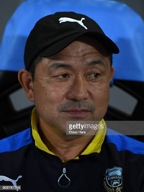 Yahiro Kazama,coach of Kawasaki Frontale looks on prior to the Emperor's Cup third round match between Kawasaki Frontale and JEF United Chiba at...