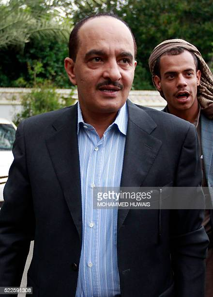 Yahya Doaid a member of the Yemeni People's Congress is surrounded by journalists at Sanaa Airport in the Yemeni capital before leaving with a...