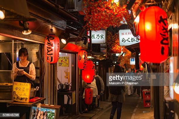 Yakitori restaurants of Omoide Yokocho (Memories Lane), Shinjuku, Tokyo, Japan