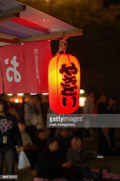 Yakitori sign at a Japanese summer festival