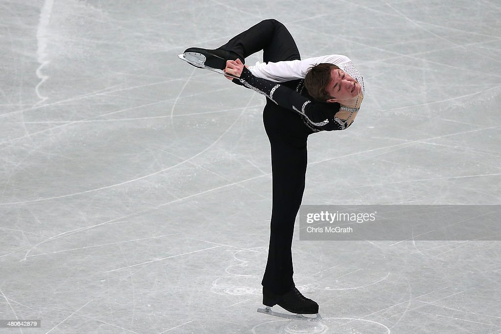 ISU World Figure Skating Championships 2014 - DAY 1