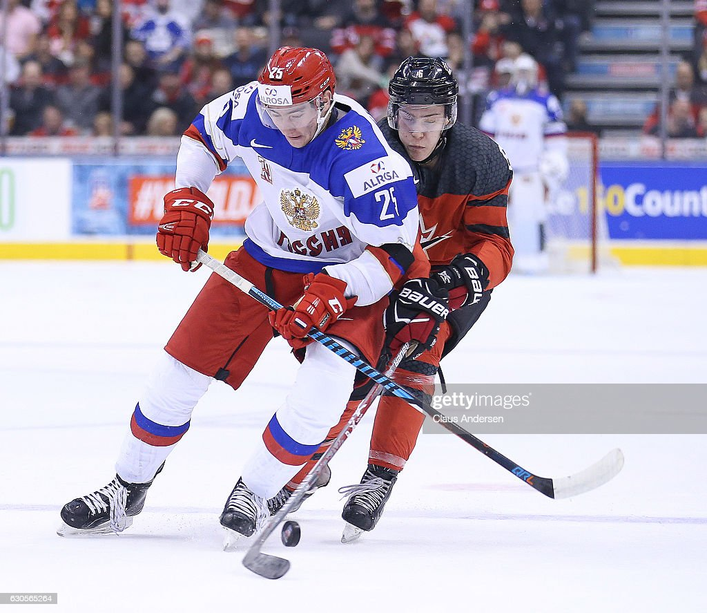 Canada v Russia - 2017 IIHF World Junior Championship