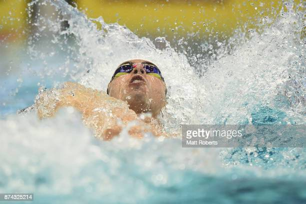 Yakov Yan Toumarkin of Israel competes in the Men's 100m Backstroke heats during day two of the FINA Swimming World Cup at Tokyo Tatsumi...