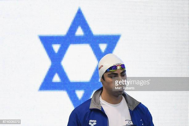 Yakov Yan Toumarkin of Israel competes in the Men's 200m Backstroke final during day one of the FINA Swimming World Cup at Tokyo Tatsumi...