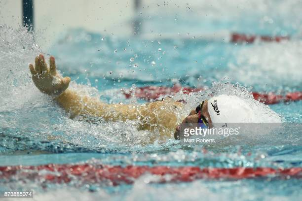 Yakov Yan Toumarkin of Israel competes in the Men's 200m Individual Medlay heats during day one of the FINA Swimming World Cup at Tokyo Tatsumi...