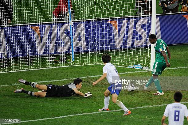 Yakubu Ayegbeni of Nigeria misses an open goal during the 2010 FIFA World Cup South Africa Group B match between Nigeria and South Korea at Durban...