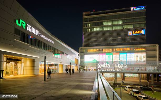 yamada denki labi1 takasaki japanese electronics store and jr station at night - gunma prefecture stock photos and pictures