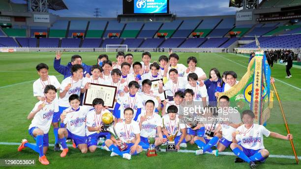 Yamanashi Gakuin players celebrate after their penaltuy shootout victory in the 99th All Japan High School Soccer Tournament final between Yamanashi...