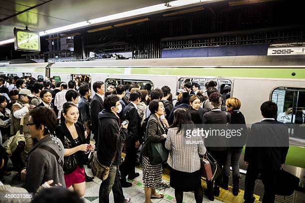 Yamanote Line in Tokyo Japan