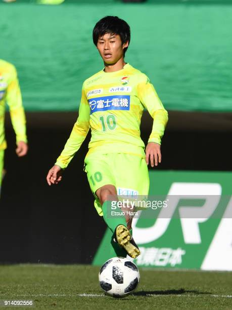 Yamato Machida of JEF United Chiba in action during the preseason friendly match between JEF United Chiba and Kashiwa Reysol at Fukuda Denshi Arena...