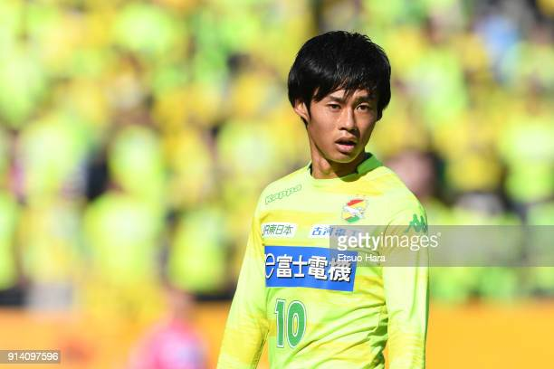 Yamato Machida of JEF United Chiba looks on during the preseason friendly match between JEF United Chiba and Kashiwa Reysol at Fukuda Denshi Arena on...
