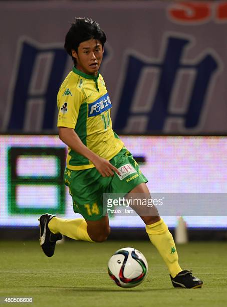 Yamato Machida of JEF United in action during the JLeague second division match between JEF United Chiba and Thespa Kusatsu Gunma at Fukuda Denshi...