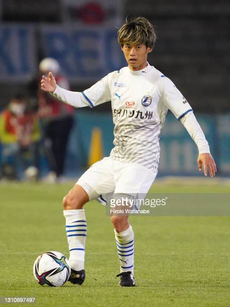 Yamato Machida of Oita Trinita in action during the J.League Meiji Yasuda J1 match between Kawasaki Frontale and Oita Trinita at Todoroki Stadium on...