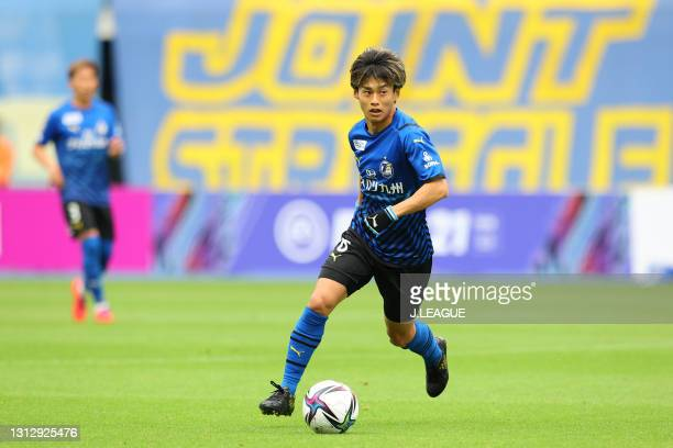 Yamato MACHIDA of Oita Trinita in action during the J.League Meiji Yasuda J1 match between Oita Trinita and Kashiwa Reysol at Showa Denko Dome on...
