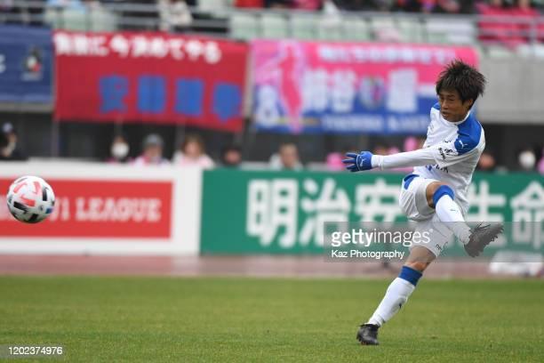 Yamato Machida of Oita Trinita shoots the ball during the J.League MEIJI YASUDA J1 match between Cerezo Osaka and Oita Trinita at the Yanmar Stadium...