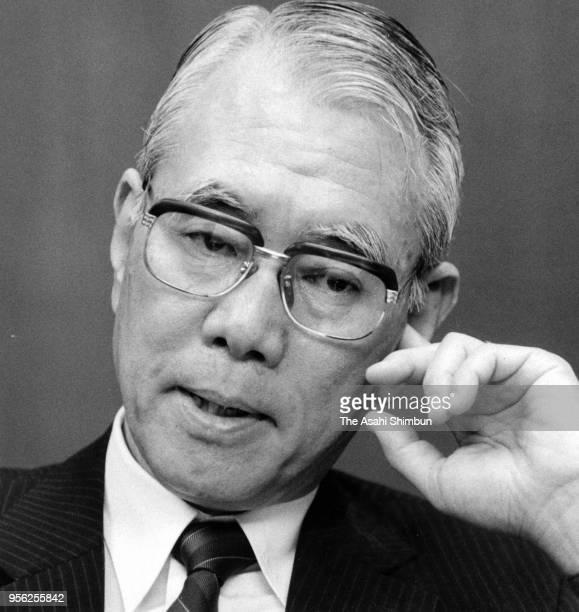 Yamato Transport Chairman Masao Ogura speaks during the Asahi Shimbun interview on November 28 1990 in Tokyo Japan
