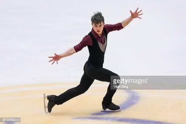Yan Han of China performs during Men's Singles Free Short Program on Day 2 of the ISU Grand Prix of Figure Skating 2017 at Beijing Capital Gymnasium...