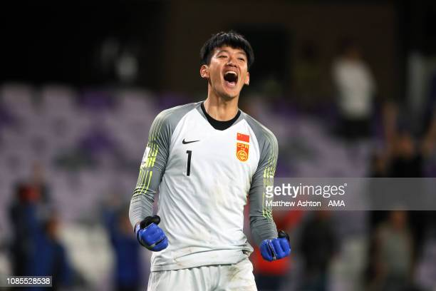 Yan Junling of China celebrates at the end of the AFC Asian Cup round of 16 match between Thailand and China at Hazza Bin Zayed Stadium on January...