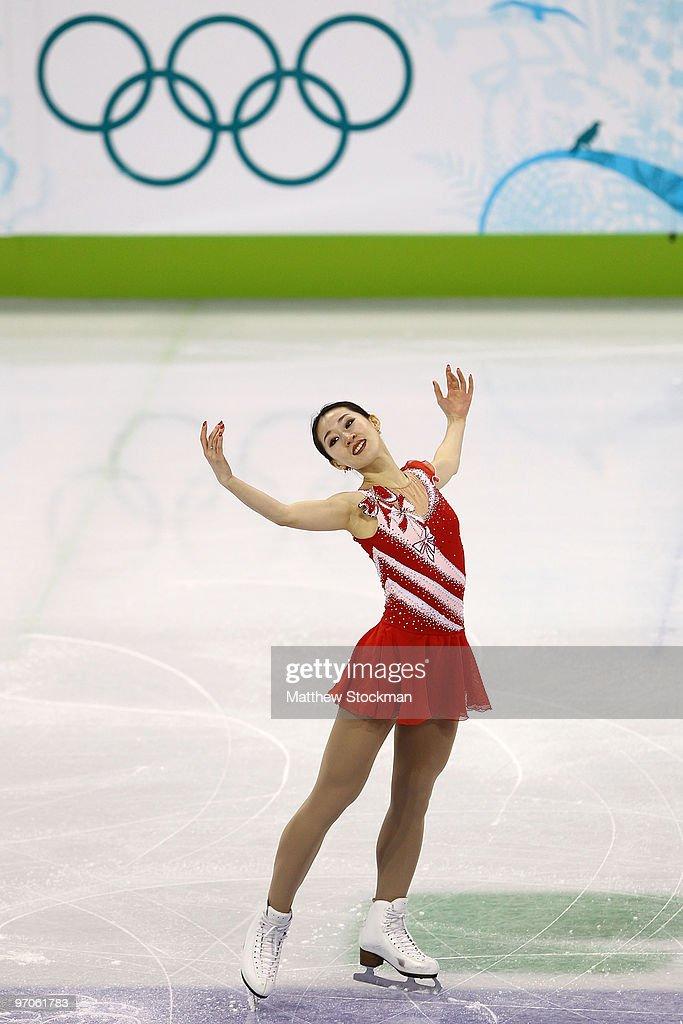 Olympic Symbolism