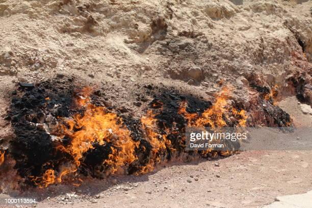 Yanar Dag (Burning Mountain) near Baku in Azerbaijan.