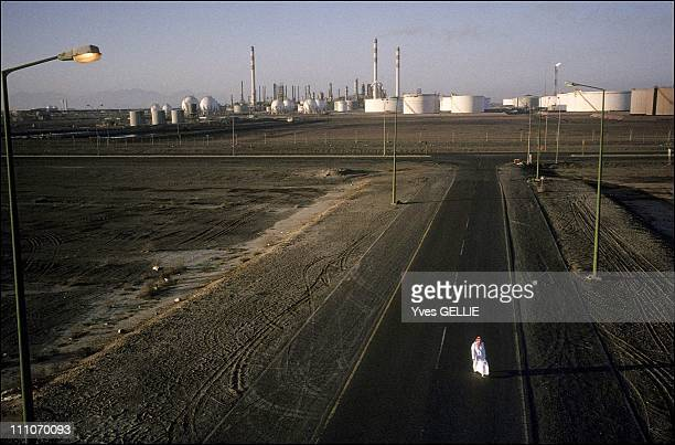 Yanbu Al Bahr An industrial city to the north of Jeddah A unit of the Saudi Aramco Mobil Refinery This city is run and promoted by the Royal...