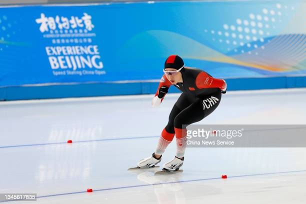 Yang Binyu of China competes in the Women's 3000m on day one of Speed Skating China Open, a test event of the 2022 Beijing Winter Olympic Games, at...