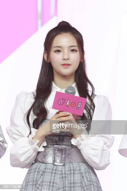 Yang Chaoyue performs onstage during a press conference of girl group Rocket Girls 101 on August 18 2018 in Beijing China