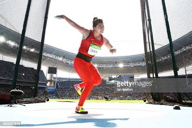 Yang Chen of China competes during the Women's Discus Throw Final on Day 11 of the Rio 2016 Olympic Games at the Olympic Stadium on August 16 2016 in...