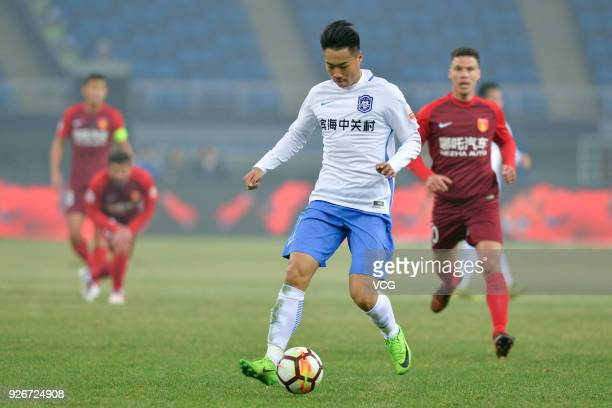 Yang Cheng of Hebei China Fortune controls the ball during the 2018 Chinese Football Association Super League first round match between Tianjin Teda...