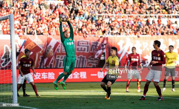 Yang Cheng of Hebei China Fortune makes a fingertip save during the Chinese Super League match between Hebei China Fortune and Guangzhou Evergrande...