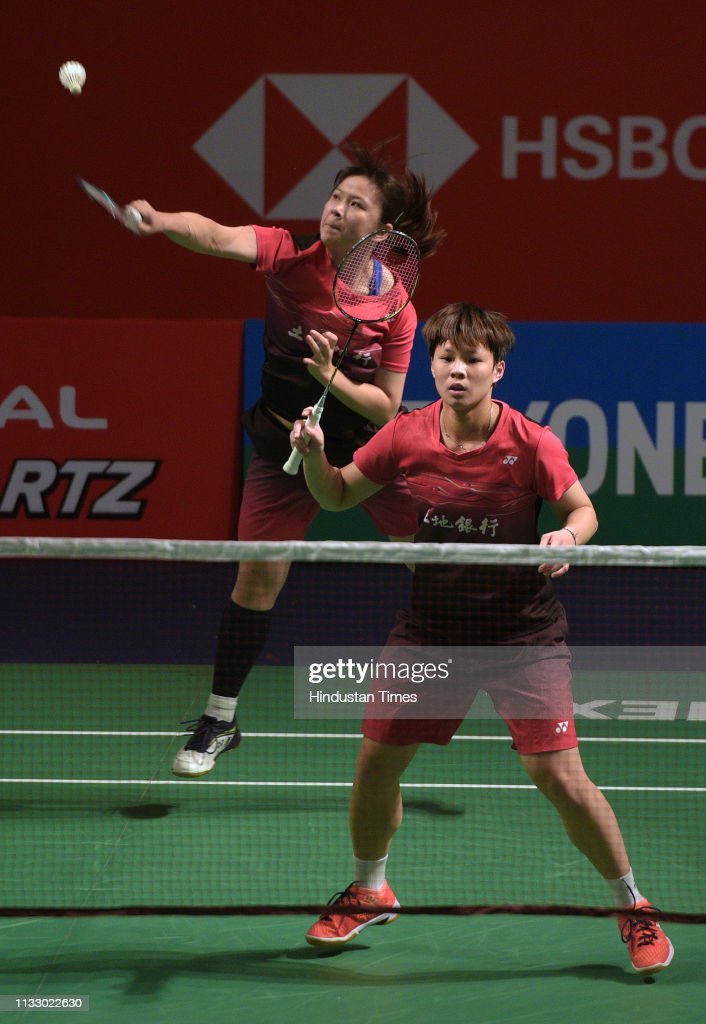 IND: Indian Open Badminton Tournament