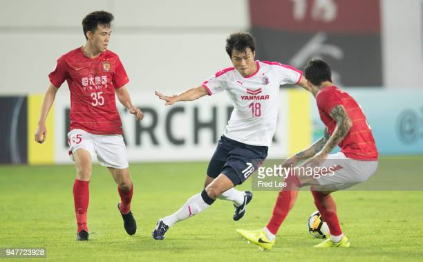 Yang DongHyun of Cerezo Osaka in action during the 2018 AFC Champions League Group G match between Gunagzhou Evergrande and Cerezo Osaka at Tianhe...