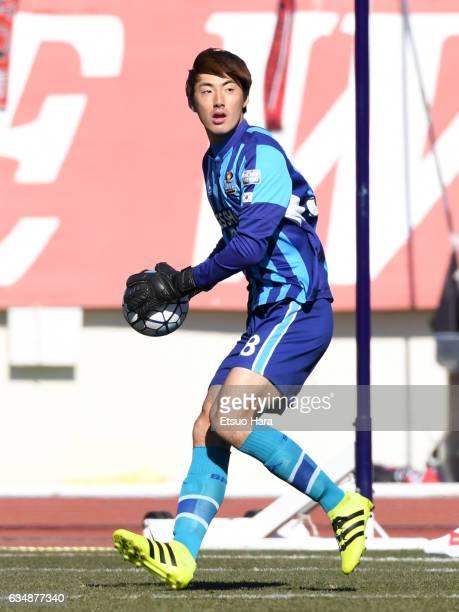 Yang Han Bin of FC Seoul in action during the preseason friendly between Urawa Red Diamonds and FC Seoul at Urawa Komaba Stadium on February 12, 2017...