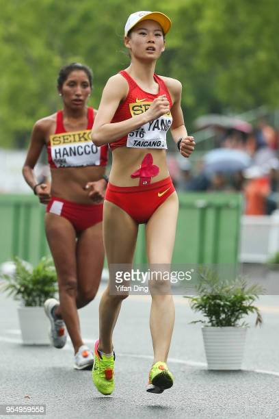 Yang Jiayu of China in action during the Women's 20 kilometres Race Walk of IAAF World Race Walking Team Championships Taicang 2018 on May 5 2018 in...