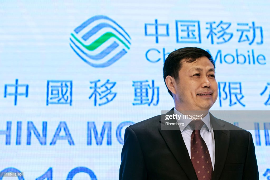 HKG: China Mobile Ltd. News Conference Following Annual General Meeting