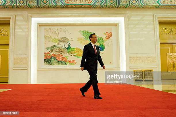 Yang Jiechi China's foreign minister arrives for a news conference during the National People's Congress at the Great Hall of the People in Beijing...