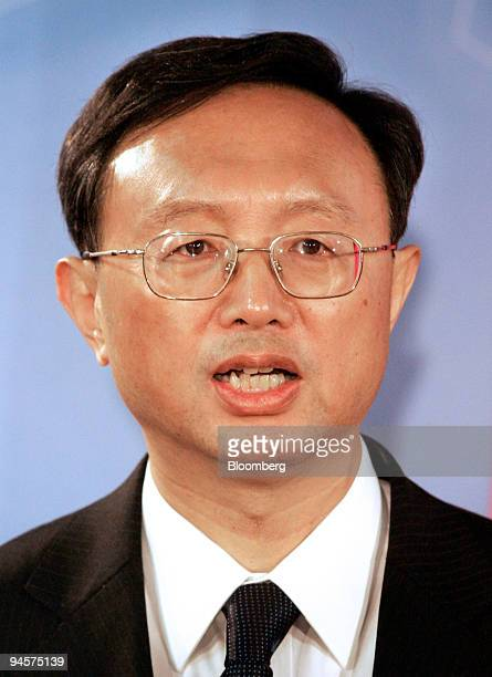 Yang Jiechi China's foreign minister speaks during a news conference with FrankWalter Steinmeier Germany's foreign minister unseen in the Foreign...