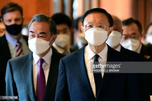 Yang Jiechi , director of the Central Foreign Affairs Commission Office for China and Wang Yi , China's Foreign Minister arrive for a meeting with US...