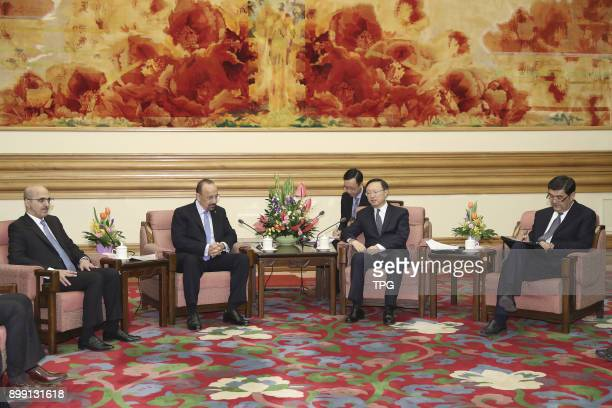 Yang Jiechi member of the Political Bureau of the CPC Central Committee and State Councilor meeting with Saudi Arabia minister of energy Khalid...