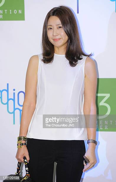 Yang JungA attends Jang YoonJung and Do KyungWan Wedding at 63 building convention center on June 28 2013 in Seoul South Korea