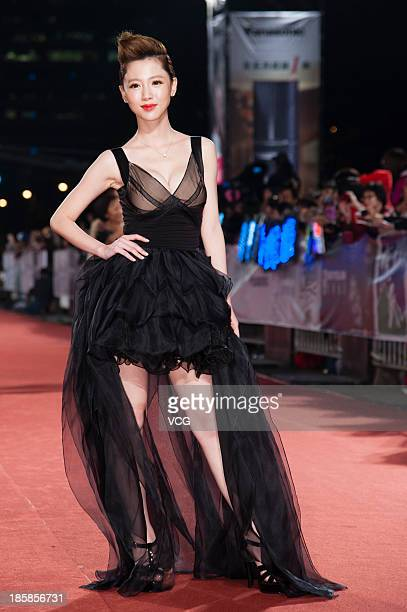 Yang Kefan attends the red carpet of the 48th Golden Bell Award on October 25 2013 in Taipei Taiwan of China