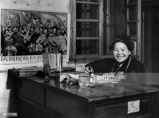 Yang Mingchen est aujourd'hui magistrate adjointe du comté de Lushan dans la province de Kweichow en Chine en mars 1958