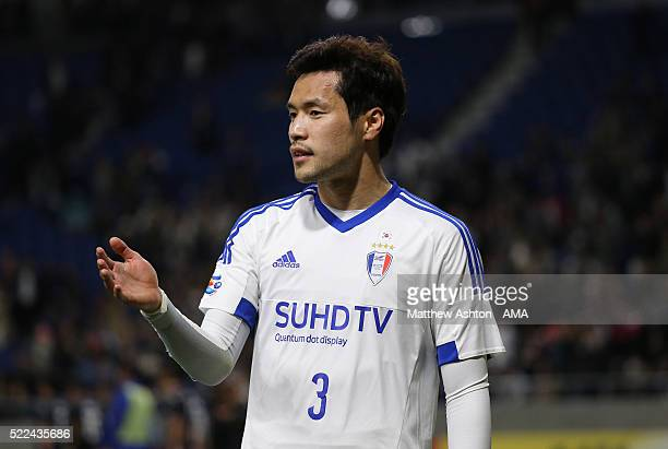Yang Sangmin of Suwon Samsung Bluewings during the AFC Champions League Group G match between Gamba Osaka and Suwon Samsung Bluewings at Suita City...
