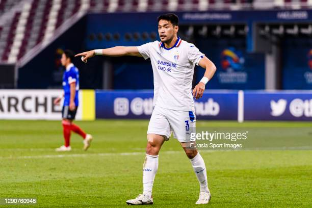Yang Sangmin of Suwon Samsung gestures during the AFC Champions League Round of 16 match between Yokohama F.Marinos and Suwon Samsung Bluewings at...