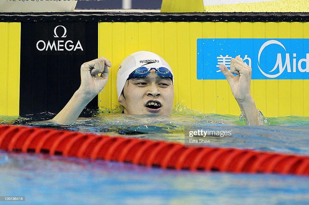 Swimming Day Sixteen - 14th FINA World Championships