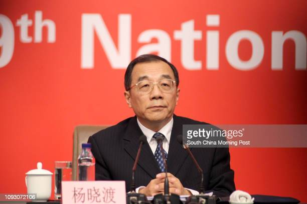 Yang Xiaodu, Vice Party secretary of Central Commission for Discipline Inspection, Minister of Supervision, and head of the National Bureau of...