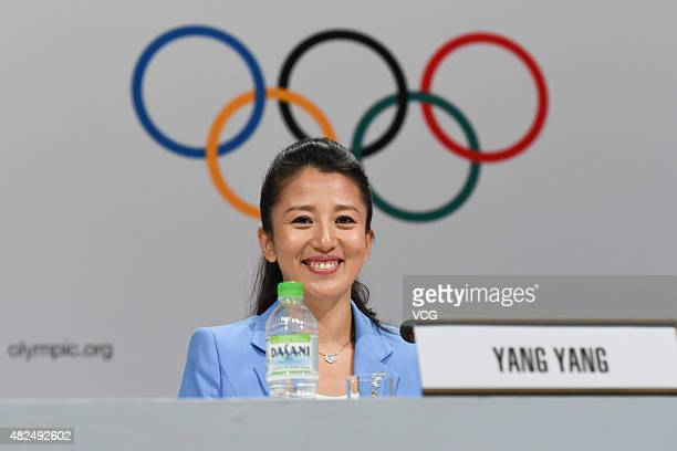 Yang Yang Ambassador of the Beijing 2022 Winter Olympic Games host city Bid Committee attends a press conference after 2022 Winter Olympic Games host...