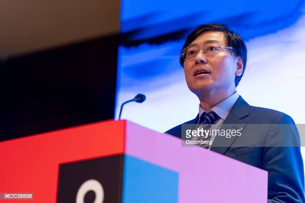 Yang Yuanqing chairman and chief executive officer of Lenovo Group Ltd speaks during a news conference in Hong Kong China on Thursday May 24 2018...