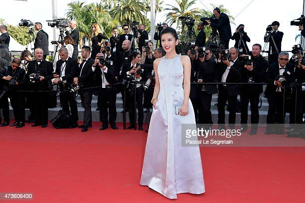 Yang Zishan attends the Premiere of 'Mia Madre' during the 68th annual Cannes Film Festival on May 16 2015 in Cannes France