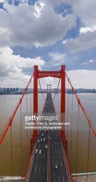 yangsigang yangtze river bridge - hubei province stock pictures, royalty-free photos & images